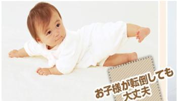 赤ちゃんにやさしいコルクマット画像
