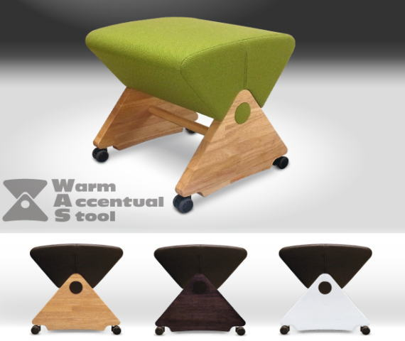 スツール モナディー 木製椅子デザイナーズスツールキャスター付き