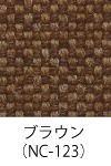 スツール木製おしゃれ【Mona.Deeモナディー】スツールアジャスター付きブラウン