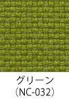 スツール木製おしゃれ【Mona.Deeモナディー】スツールアジャスター付きグリーン