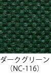 スツール木製おしゃれ【Mona.Deeモナディー】スツールアジャスター付きダークグリーン